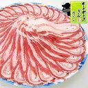 ショッピング鍋 ボーノポークぎふ ばら肉うすぎり 400g肉 生肉 豚肉 国産豚肉 バラ肉 BBQ バーベキュー 鍋 食材 食品