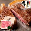 【送料無料】飛騨牛サーロインステーキ 150g×2枚 【化粧箱】【あす楽】【父の日】【母