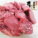 (冷凍)飛騨牛もも肉一口切り落としステーキ200g岐阜県/ブ...