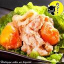 国産若鶏使用 鶏ケイちゃん 300g 肉のひぐちオリジナル 冷凍 国産若鶏 鶏卵 キンカン ケイちゃん 鶏ちゃん 岐阜郷土料理 おかず つまみ