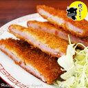 ひぐちのハムカツ 90g×10枚 肉のひぐち オリジナル肉 豚肉 ハムカツ チョップドハム はむかつ 冷凍食品 惣菜 懐かしい味 お肉屋さんのハムカツ おかず