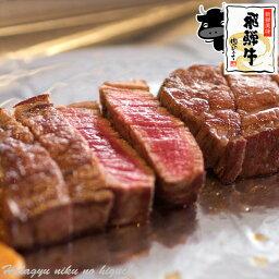 飛騨牛 サーロインステーキ 400g(約200g×2枚) 送料無料 <strong>ステーキソース</strong>付黒毛和牛 ブランド牛 牛肉 和牛 肉 生肉 サーロイン ステーキ 霜降り おいしいお肉 BBQ 鉄板 網 炭 焼肉 レア