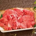 牛肉 送料無料 すき焼き A5 400g 焼肉 肩ロース 常...