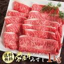 内祝い 出産 お礼 ギフト すき焼き 希少部位 みすじ 焼き肉 常陸牛 A5 1kg 内祝い 肉