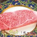 御歳暮 ギフト ステーキ肉 国産 和牛 常陸牛 A5 サーロイン ステーキ 200g 1枚 内祝い