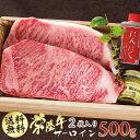 敬老の日 ギフト ステーキ 和牛 常陸牛 A5 サーロインステーキ 250g×2枚入り 送料無料
