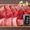 お歳暮 内祝い 出産 お礼 ギフト 焼き肉 送料無料 肉 セット A5 常陸牛 カルビ サーロイン もも 肉