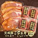 父の日 肉 ハンバーグ みそ漬け 送料無料 ギフト 常陸牛 味噌漬け 木箱 豚肉 内祝い