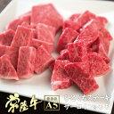 ひとくちステーキ 常陸牛 A5 サーロイン もも セット ご自宅用 肉のイイジマ 国産