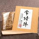 木箱入り包装オプション 竹皮包み 内祝いや御祝いギフトに最適