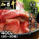 限定クーポン配布中 最高級A5ランク 仙台牛 プレミアムロー...