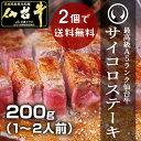 【BLACK FRIDAY 100個限定特価!】最高級A5ラ...