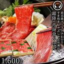 仙台牛 最高級 A5ランク 霜降り 赤身 薄切り 食べ比べ ...