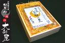 【松阪牛 (松坂牛) ギフト 伊勢路名産 松阪牛 釜飯の素 (2合炊き用約300g)】 お返し/内祝い/楽天/お取り寄せ/グルメ/贈り物/プレゼント/誕生日/父...