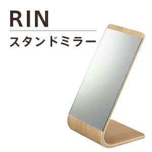 【500円クーポン開催中】スタンドミラー 鏡 RIN リン( ブラウン ナチュラル )
