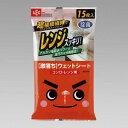 【全品クーポン】激落ちシート 《コンロ・レンジ用 ・ 15枚...