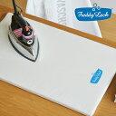 【全品クーポン開始】フレディレック アイロン台 アイロニングボード 薄い 軽い 省スペース 平型 平台 / フレディ・レック・ウォッシュサロン FREDDY LECK ドイツ 北欧 白 おしゃれ シンプル p01 i04