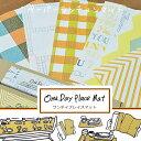 ワンデープレイスマット 紙ペーパーランチョンマット One day place mat(ワンデイ プレイスマット)北欧 日本製