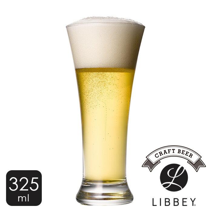 【全品クーポン】リビー LIBBEY / フレア...の商品画像
