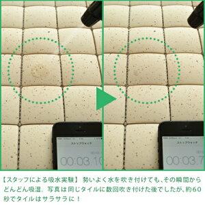 珪藻土タイルバスマットピュアリフレS/30%軽量化吸水力1.5倍傾斜エッジ加工/2015年版【楽フェス期間中ポイント10倍】