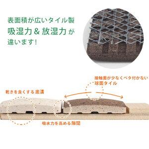 珪藻土タイルバスマットピュアリフレL/30%軽量化吸水力1.5倍傾斜エッジ加工/2015年版【楽フェス期間中ポイント10倍】