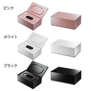 【プレゼント付き】Veilベェールウェットティッシュケース詰替え専用ケース