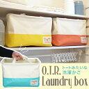 【初来店の方に★次回使える500円クーポン配布中】ランドリーボックス OTR|洗|