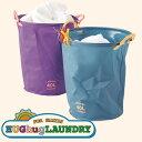 【初来店の方に★次回使える500円クーポン配布中】HUGHUG LAUNDRY ハグハグ ランドリー ランドリーバスケット 洗濯カゴ たためる|洗|