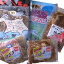 121-【送料無料】豚丼入りジンギスカンセット※