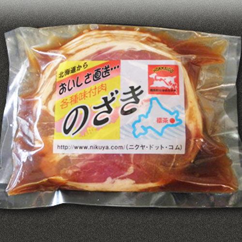 【500g】味付ラム(しょうゆ味)の商品画像