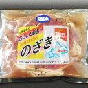 【580g】味付ラム(ねぎ塩味)
