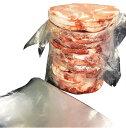ラム肉 送料無料【まんまる うす切りラム1.5kg(ナイロン袋10枚入り)】ラムスライス