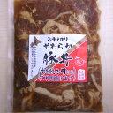 631【北海道産】うす切りやわらか豚丼※