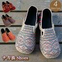 ナガ族 靴 シューズ エスニック アジアン ファッション メンズ レディース 楽天ランキング1位獲得 (全4デザイン) 靴 秋冬 冬 シューズ 歩きやすい ローヒール ぺんたこ おしゃれ アジアン 大きいサイズ