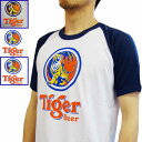 ■Tシャツ/半袖/ラグラン/Tiger Beer-タイガービール[ tシャツ 半袖 メンズ レディース タイ エスニックファッション 綿100% プリント ラグ...