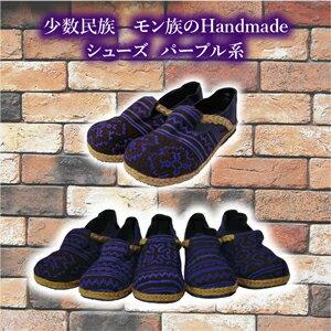 Hmong shoes (purple-based)