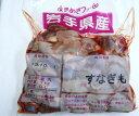 【鶏肉】【業務用】【国産鶏】国産鶏砂肝1k
