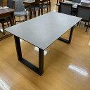 ダイニングテーブル セラミック天板 ルイーズ Louise イタリアンセラミック 幅150cm【受注生産】