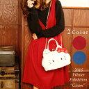 ジャンパースカート ninamew ニーナミュウ SALE セール レディース ファッション 流行り 直営 通販 オシャレ 大人可愛い カジュアル ニ…