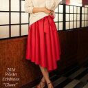 ウエストリボンスカート ninamew ニーナミュウ SALE セール レディース ファッション 流行り 直営 通販 オシャレ 大人可愛い カジュア…