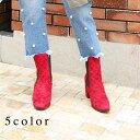 刺繍 サイドゴア ブーツ 【SALE/セール】ninamew...