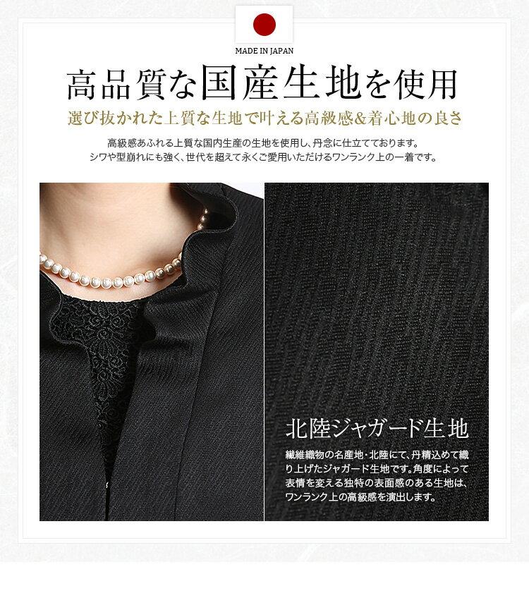 ブラックフォーマル レディース 喪服 礼服 日...の紹介画像2
