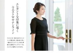 ブラックフォーマル喪服jap04