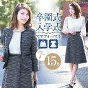 楽天スーパーSALE【30%OFF】 入学式 スーツ ママ ...