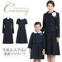 今だけコサージュプレゼント 入学式 スーツ ママ 入園式 卒...