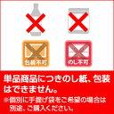 【最大1,500円OFFクーポン 11月1日迄】 味日本 だし 1kg (500g×2)