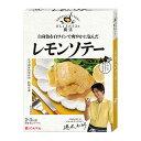 にんべん だしとスパイスの魔法 レモンソテー(調味液70ml+スパイス4.0g)<常温・O>