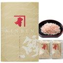 にんべん にんべん 本枯鰹節 フレッシュパックゴールド 2.5g×9袋 FGB10C<常温・O>