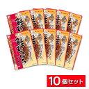 にんべん 鮭そぼろふりかけ 30g×10個セット 【お買得価格】<常温 O>