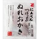 にんべん ぬれおかき100g つゆの素で味付けたぬれ煎餅 鰹 つゆ おかき つゆの素 土産 にんべん <常温・O>